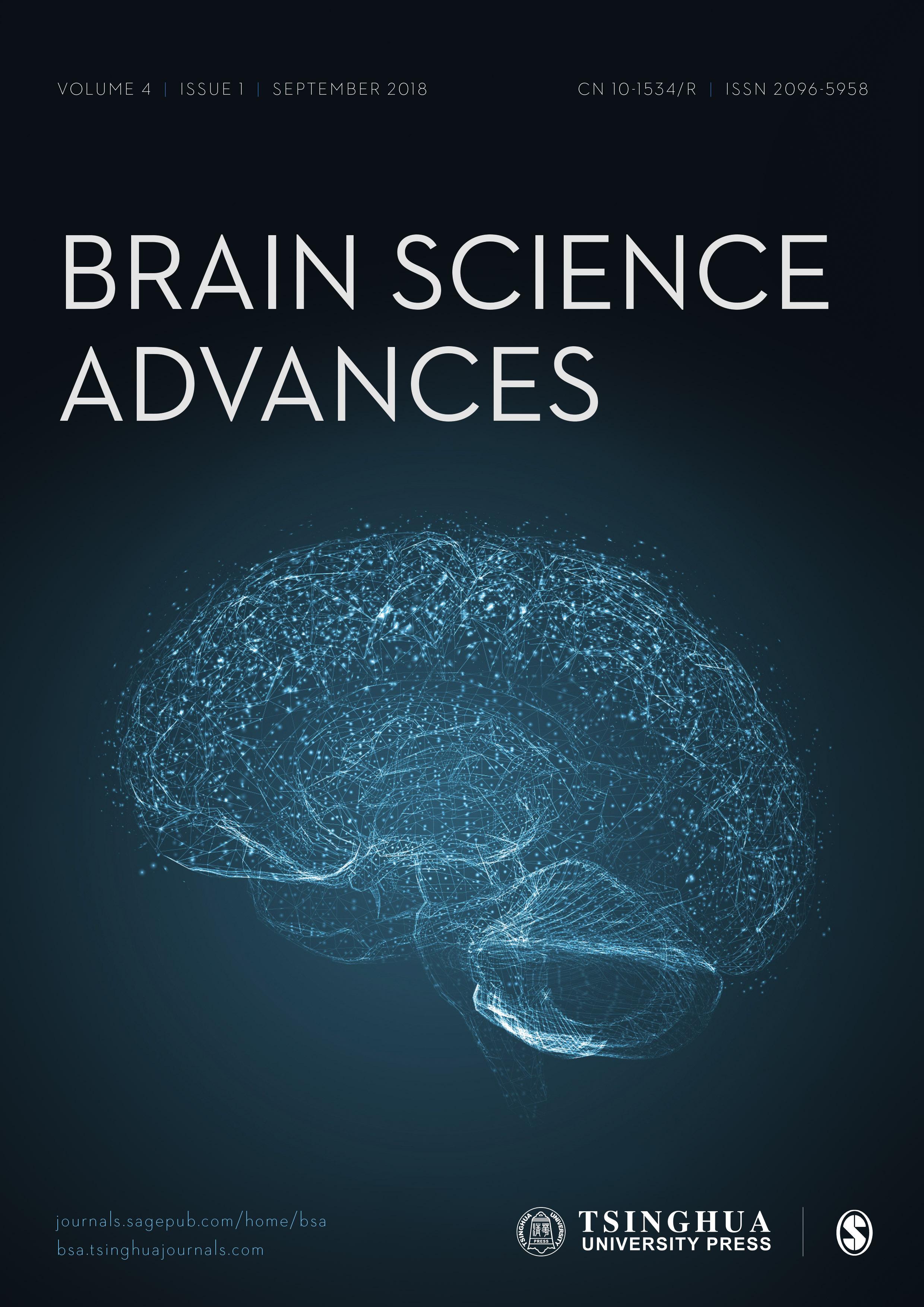 Brain Science Advances