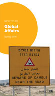 Political Science: Global Affairs