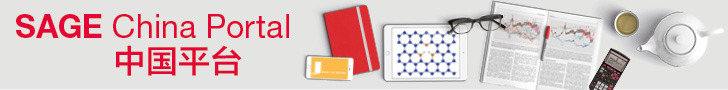 SAGE China Portal