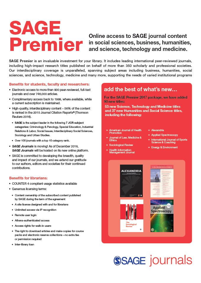 Image of the 2017 SAGE Premier flyer